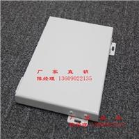 室内墙面板铝金属板 2.0幕墙铝单板厂家报价