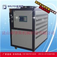 氧化铝专项使用冷水机 盐水化工冷冻机