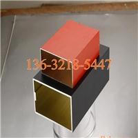 供应铝方管_热转印木纹铝方管