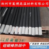 铝业专用 硅碳棒 硅钼棒的技术参数