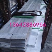 供应6063t6铝板