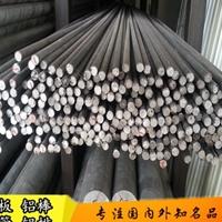 耐腐蚀7005-T6铝棒