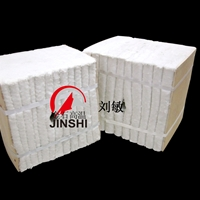 陶瓷纤维折叠块陶瓷纤维折叠模块
