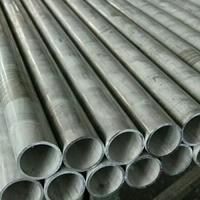 无缝合金铝管价格
