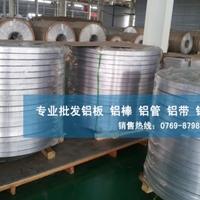 5a02铝薄片提供贴膜 5a02铝卷分条