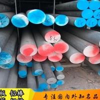 可焊接7003铝棒规格