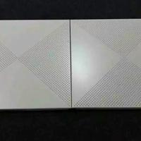 厂家直销冲孔铝扣板 白色铝扣板吊顶