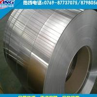 厂家供应1060半硬铝带