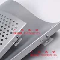 建筑墙面板铝合金板 铝单板厂家定制直供