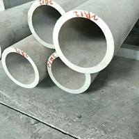 6063铝管价格