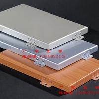 建筑幕墙板铝合金板 2.0mm幕墙铝单板价格