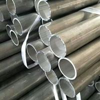 6061铝管价格