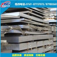 2011硬鋁合金鋁板