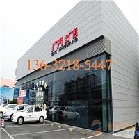 广汽传祺4S店展厅吊顶板镀锌钢板生产厂家