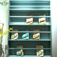 铂芬全铝家居环保家具全铝儿童房书架