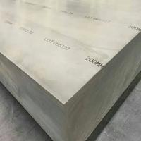 7050超厚铝板可使用性好