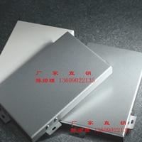 大堂幕墙板铝合金板 2.0mm幕墙铝单板价格