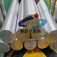 进口铝棒,1060纯铝棒,5056合金铝棒