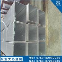 国标7075铝板 7075-T651铝板价格