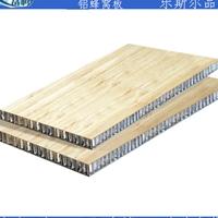 鋁蜂窩板工廠直銷安裝商場華麗裝飾鋁蜂窩板