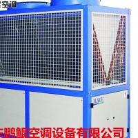 厂家全国供应风冷模块机组参数规格工作原理