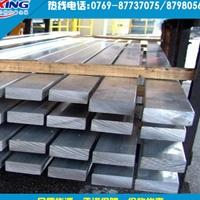 1060铝合金耐蚀性1060纯铝板