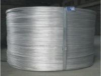 钢厂用脱氧铝杆