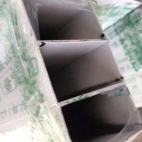 厂家直销吊顶铝方通铝管型材