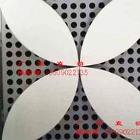 建筑幕墙板铝合金板 铝单板厂家定制直供