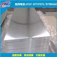 进口MIC-6铝板 高韧性MIC-6铝带