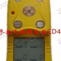 卓力CD4-A多参数气体测定器