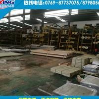 高强度MIC-6进口铝合金厚板