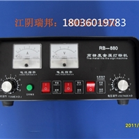 价格合理、质量放心的打标机RB-880