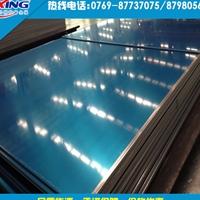 MIC6精铸铝板 MIC-6超硬铝合金