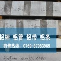 6016貼膜鋁板 6016氧化鋁板品質可靠