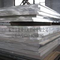 直销7050铝板 工业预拉伸7050铝板