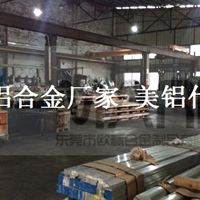 进口7075铝板,7075高强度铝板