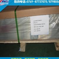 美铝MIC-6进口贴膜光亮铝合金