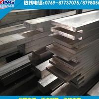美标LY11铝板 高韧性LY11