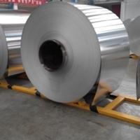 保温铝板的最新价格?