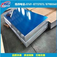 MIC-6精密铸铝板 MIC-6模具铝合金