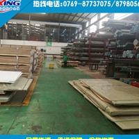 MIC-6铝合金板现货 高强度MIC6铝板