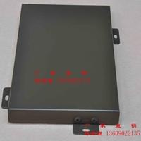 2.0mm外墙氟碳铝单板幕墙金属板