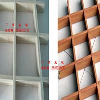 酒店大堂吊顶铝质格栅 铝质格栅多少钱