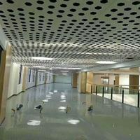 六边形冲孔铝单板 吊顶幕墙装饰铝板
