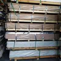 7005进口铝板,供应商