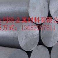 供应AL6063铝棒  精密配件用铝棒