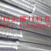 供应6061拉花铝棒  直纹网纹铝棒