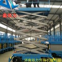 剪叉式升降机 18米升降作业平台价钱