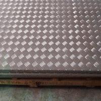 花纹铝板的平均筋高是多少?